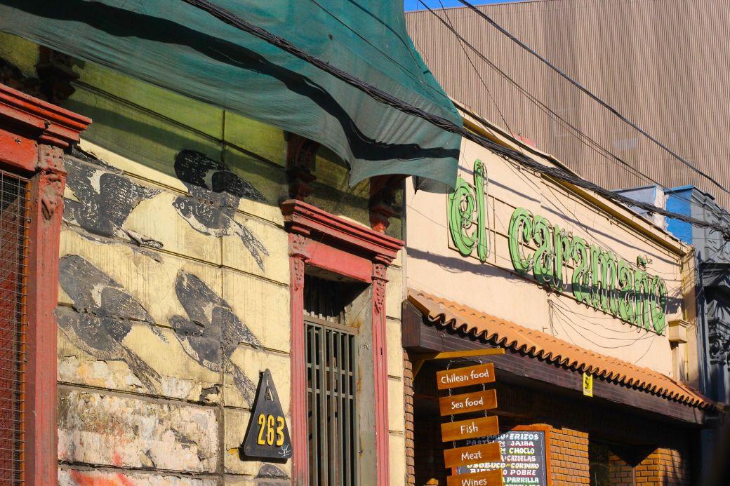 chile santiago street restaurant