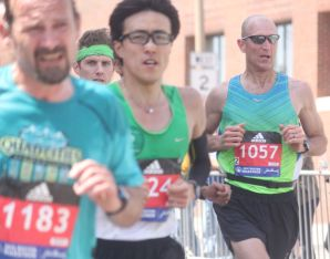 boston marathon april 18 2016 group number 1057