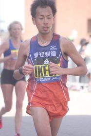 boston marathon april 18 2016 ikeda