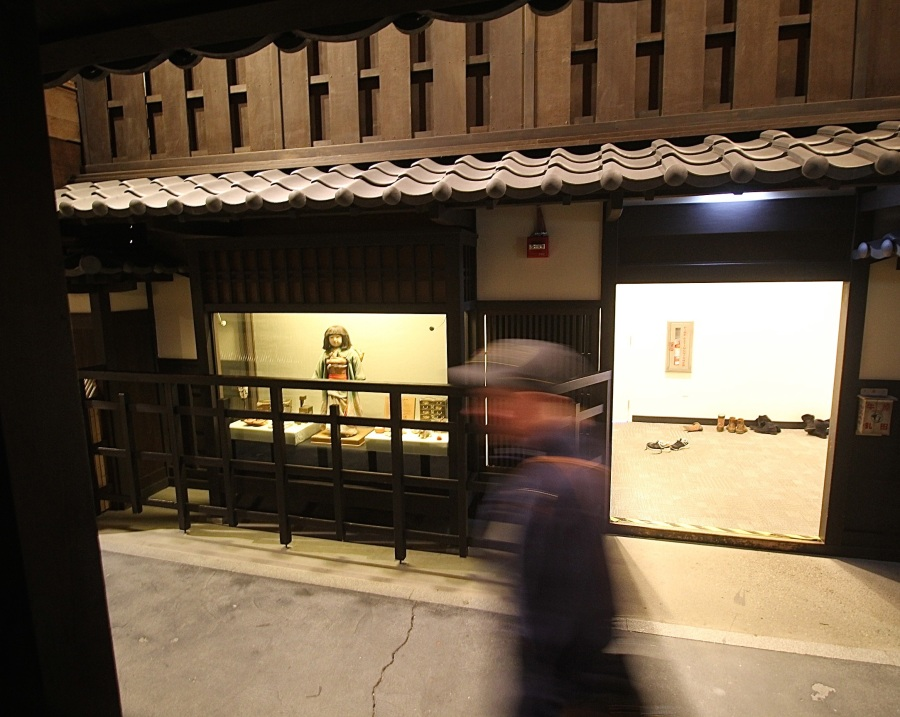 boston childrens museum japanese exhibit 2
